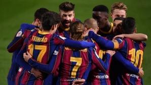 Барселона 2:0 Севиля, ще има продължения - следете тук!