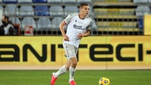 Каляри 1:0 Болоня, Антов с жълт картон