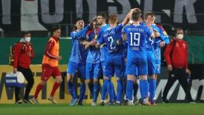 Втородивизионен тим стигна полуфиналите в Купата на Германия