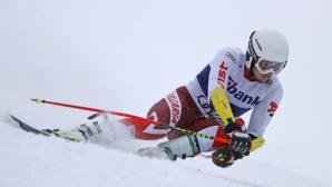 Калин Златков остана 36-и след първия манш на гигантския слалом от СП по ски за младежи в Банско