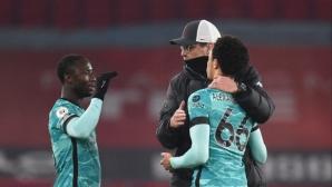 Клубовете в Премиър лийг обсъждат дали да пускат играчите си в националните отбори