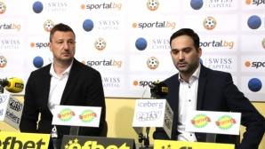Женското футболно първенство вече по Sportal.bg и Sportal TV