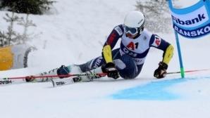 Калин Златков завърши 29-ти в гигантския слалом на СП по ски за младежи в Банско