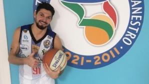 След супер мачове: Номинираха Георги Сираков за MVP в Италия