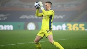 Де Хеа може да не играе един месец за Юнайтед по лични причини