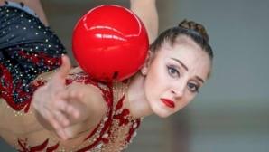 Боряна Калейн спечели днешното контролно на националките