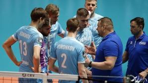Зенит (Казан) е на полуфинал в Шампионската лига след успех над СКРА Белхатов с 3:2 (видео + снимки)