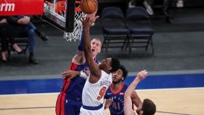 Ню Йорк Никс победи Детройт преди паузата
