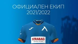 Левски пусна новите си екипи в продажба