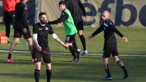 Локо (Пловдив) обяви групата за мача с ЦСКА-София