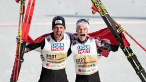 Австрия завоюва първата в историята световна титла в отборния спринт в северната комбинация