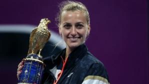 Петра Квитова спечели за втори път в кариерата си титлата в Доха