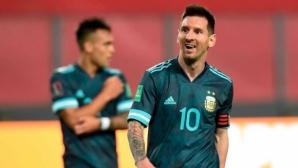 Клубовете могат да си отдъхнат: Южна Америка отложи квалификациите през март