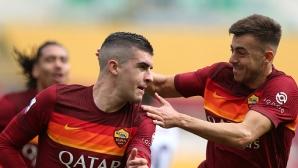 Рома взе своето срещу Дженоа (видео)