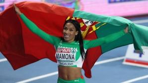 Мамона спечели евротитла в тройния скок и в зала