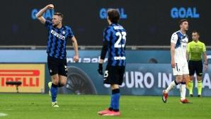 Интер 1:0 Аталанта,  Шкриняр откри