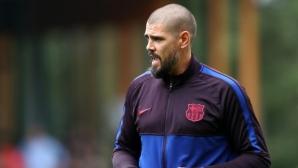 Виктор Валдес се завръща като треньор в Барселона