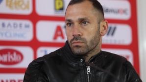 ЦСКА-София иска да задържи капитана си