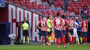 Атлетико към Реал Мадрид: Някои са свикнали вятърът винаги да духа в тяхната посока