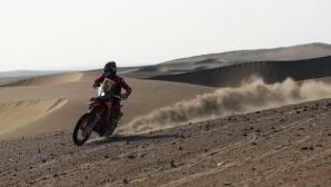 Мотоциклетни звезди недоволни от новите правила на рали Дакар