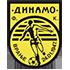 Динамо (Вранье)