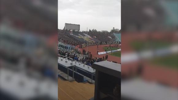 Хореографията на ЦСКА-София срещу Левски