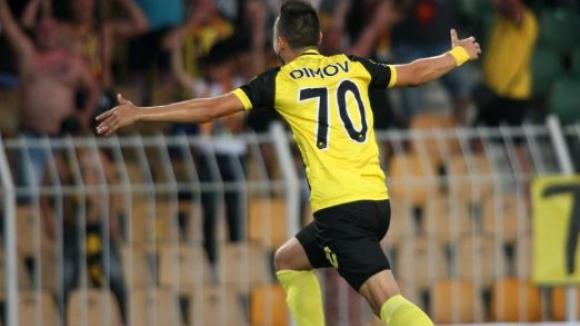 ПП Ботев (Пловдив) - Бейтар (Йерусалим) 2:0