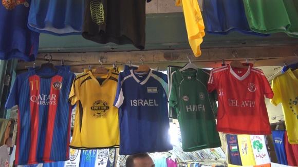 Футболен бизнес по Светите земи