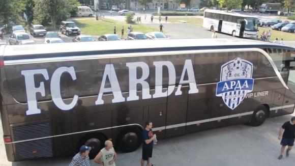 Арда представи нов уникален автобус