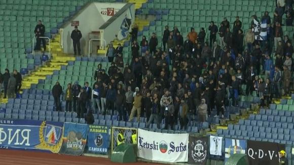Феновете на Левски срещу Витоша (Бистрица)