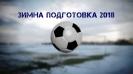 """Последни новини от грандовете на българския футбол в студио """"Зимна подготовка 2018"""""""