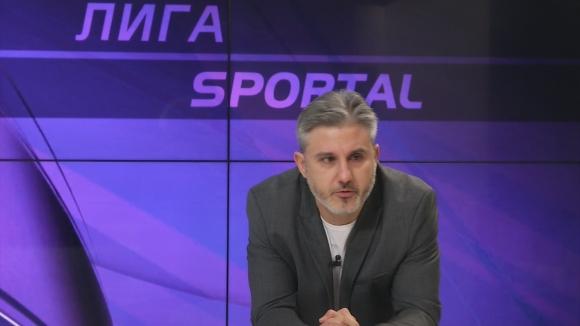 """Лига Спортал"" с гост Павел Колев"