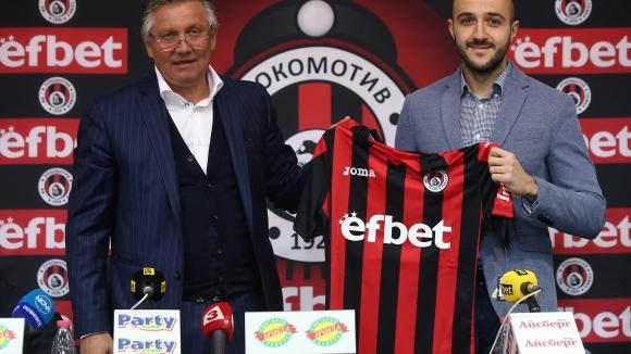 Локомотив (Сф) с нов генерален спонсор