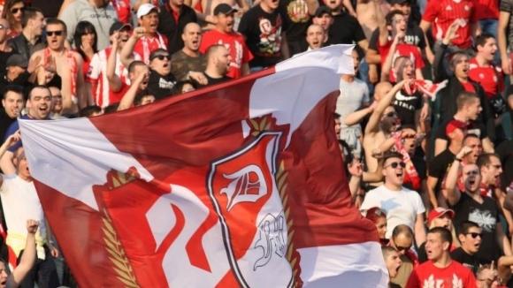 """Атмосферата в сектор """"Г"""" по време на реванша за Купата  с Левски"""