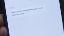 Вижте скандалното съобщение на Стойне Манолов към шеф в Локо (София)