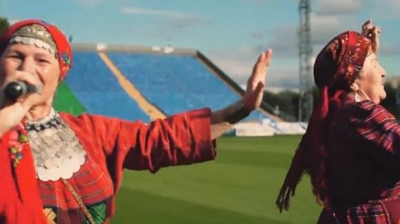 Борановските баби с хит за Световното