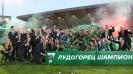 Лудогорец срещу тим от Северна Ирландия в първи кръг
