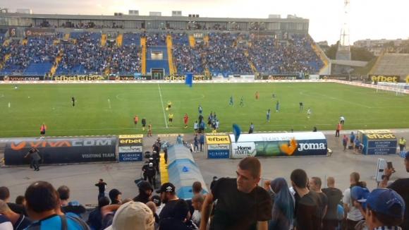 """На """"Герена"""" полетяха седалки след отпадането на """"сините"""" от Лига Европа"""