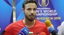 Салпаров: Трябва да започнем добре Световното първенство