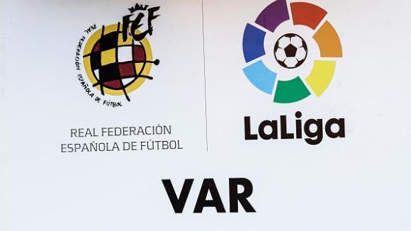 ВАР влиза в сила и в испанското първенство
