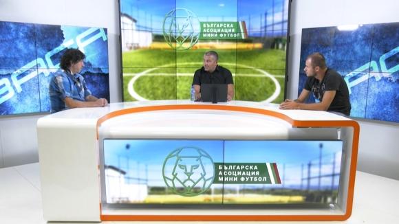Без засади: Българското участие на Европейското първенство по минифутбол в Киев