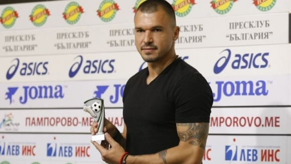 Наградиха Валери Божинов за играч на 8-я кръг