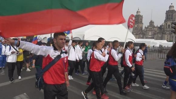 Български емоции в центъра на Мексико сити