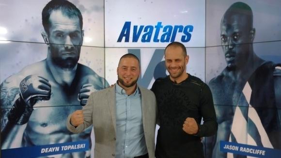 Деян Топалски и Георги Анадолов в студиото на Sportal.bg преди SFC 7 Avatars