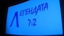 Левски отбеляза половин век от паметната победа със 7:2 над ЦСКА