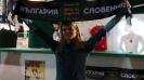 Българският химн и много страст преди мача със Словения