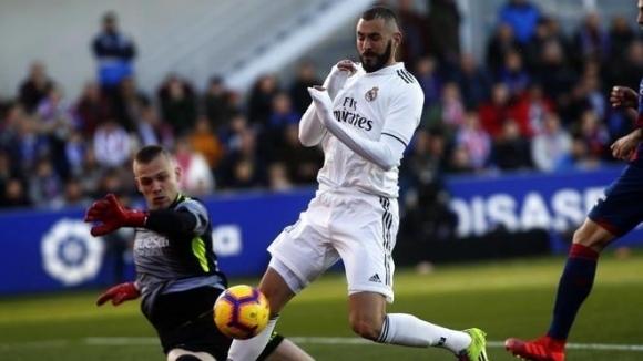 Гарет Бейл изведе Реал Мадрид до трудна победа срещу последния