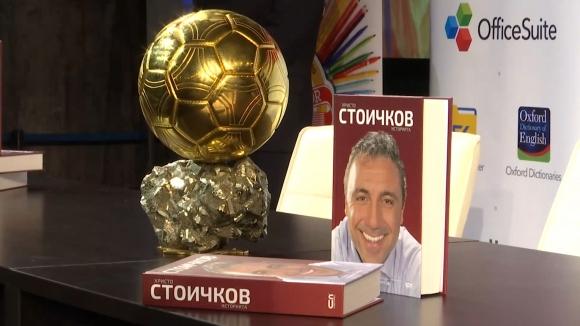 """Стоичков зарадва феновете със """"Златната топка"""" и автобиографията си"""