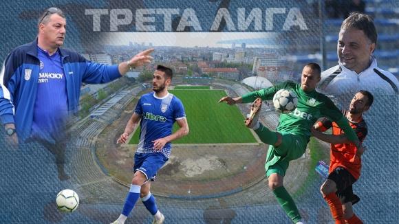"""Суворово и Созопол с издънки, на Североизток следват само финали - """"Часът на Трета лига"""" с Анатоли Тонов"""