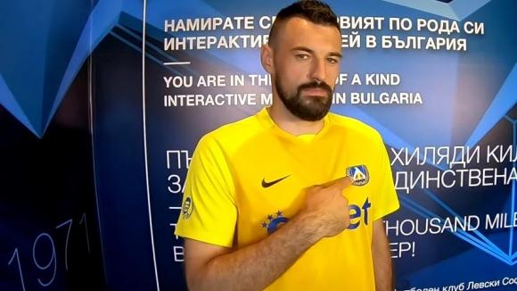 Левски подписа с Милан Миятович